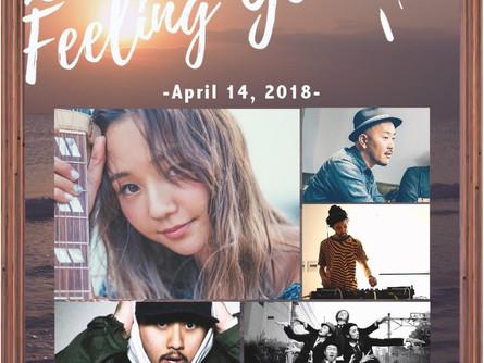 4/14(土)ZAIMOKUZA Feeling Good 2