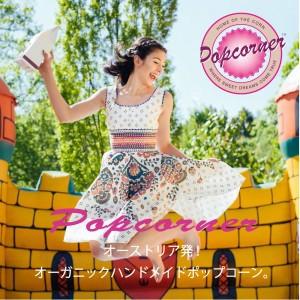 【11/5 (日) ZAIMOKUZA Feeling Good】出店情報第2弾☆