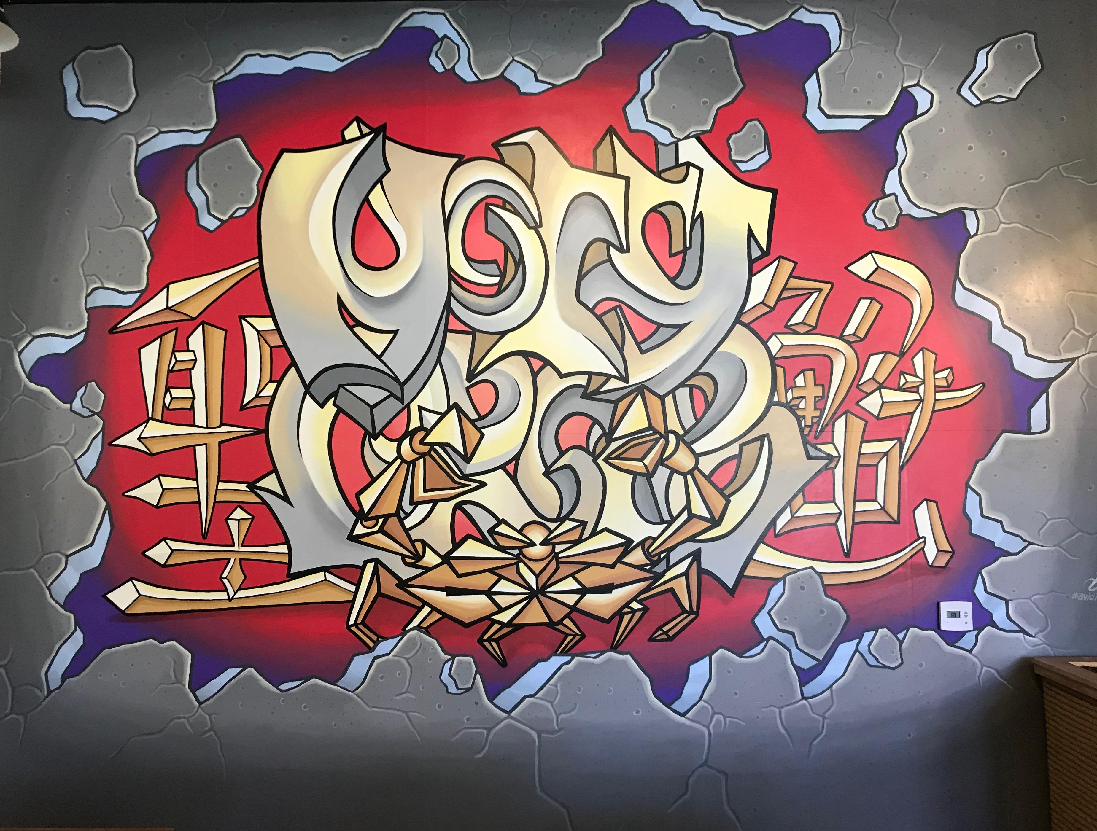 Graffiti - Holy Crab (close-up 2)
