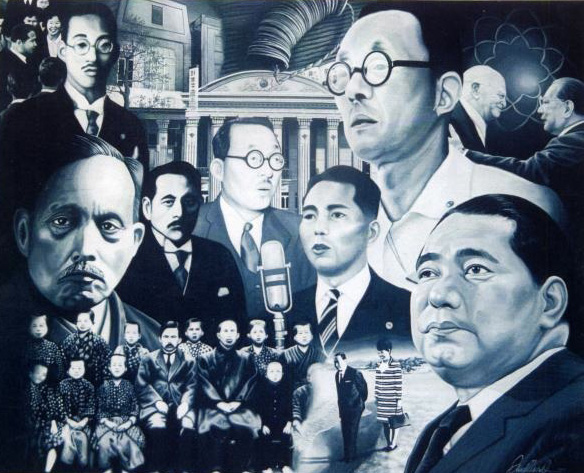 The Three Soka Gakkai Presidents