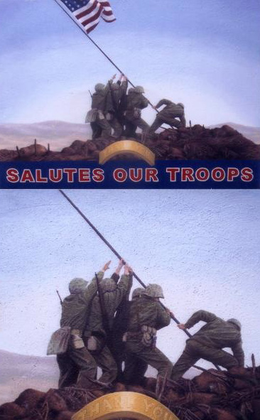 V.I.P. Salutes Our Troops