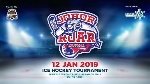 Ice Hockey_1920x1080.png
