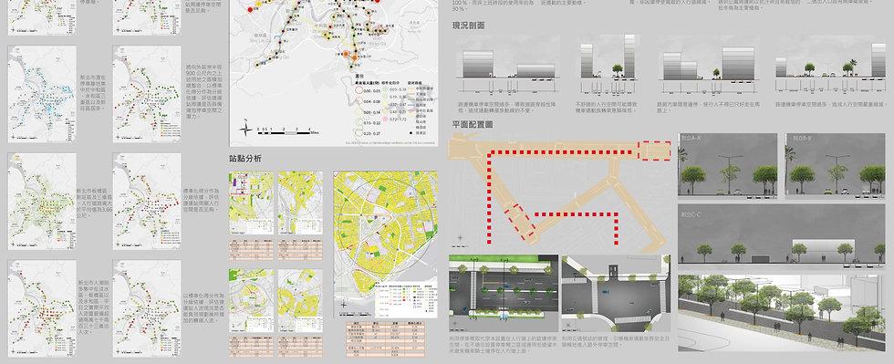 大臺北地區機車轉運之空間評估與重點設計2.jpg
