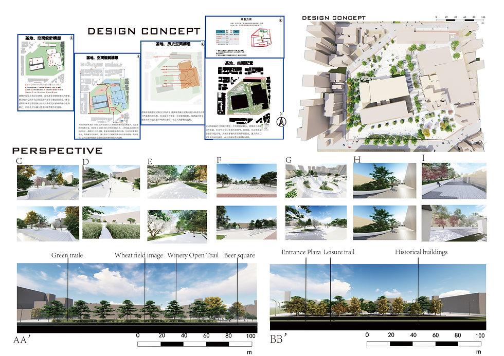 建國啤酒廠改造設計2.jpg