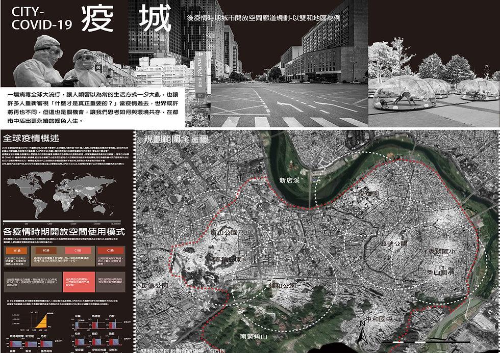 大圖_工作區域 1.jpg