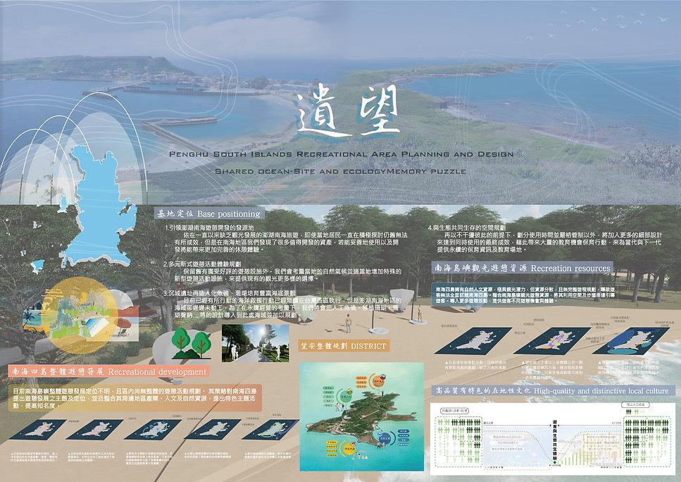 共享海洋1.jpg