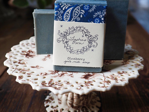 Blueberry Goat's Milk Soap