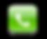 2012-06-15-telefone.png
