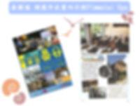 """泰國通胡慧沖在""""潮遊曼谷""""書中介紹了 Pimmalai Spa 和其自家品牌 Pimm"""