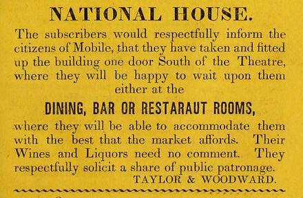 Bar near the theater 1837 Directory.JPG
