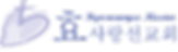 hyosarang logo.png