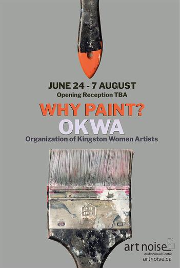 OKWAshow_card_front.jpg