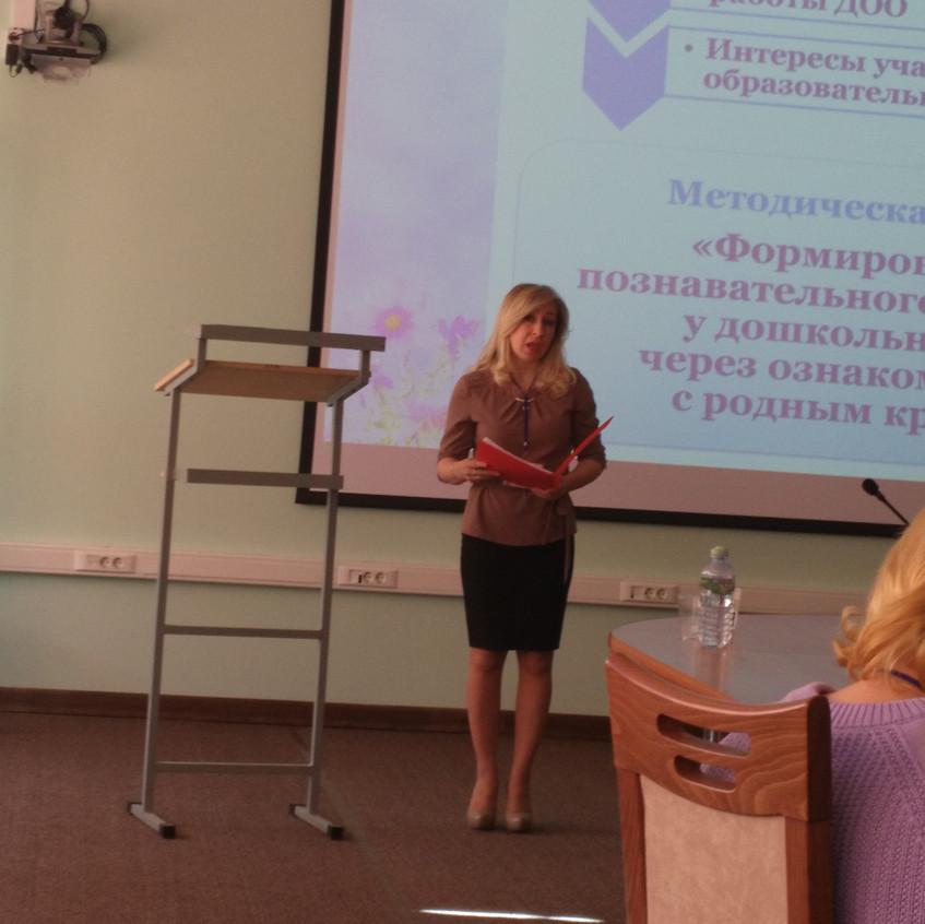 Ольга Юрьевна очень волнуется