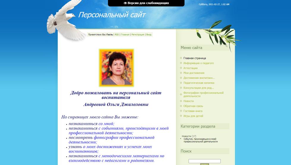 2м - 30 Андреева.png