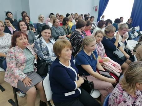 Конференция педагогов дошкольного образования