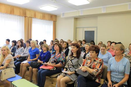 Обсуждение итогов августовской педагогической конференции