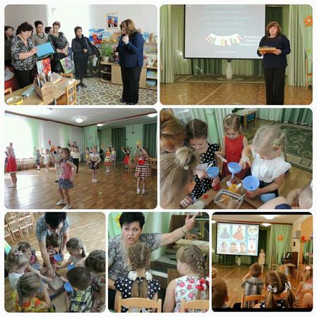 Детская дошкольная научно-практическая конференция
