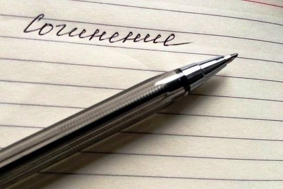 itogovoe-sochinenie-v-2019-2020-uchebnom