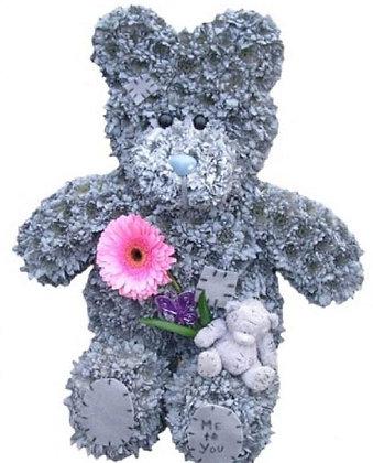 Me 2 You Bear