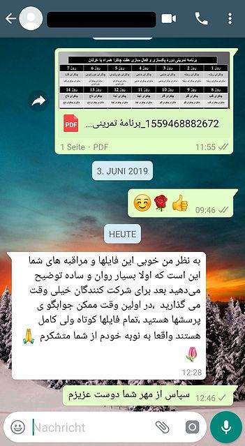 Screenshot_20190606_124944.jpg