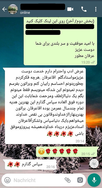 Screenshot_20190606_123112.jpg
