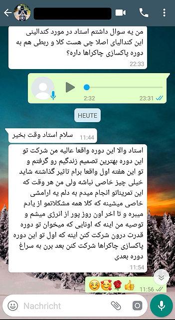 Screenshot_20190606_120552.jpg