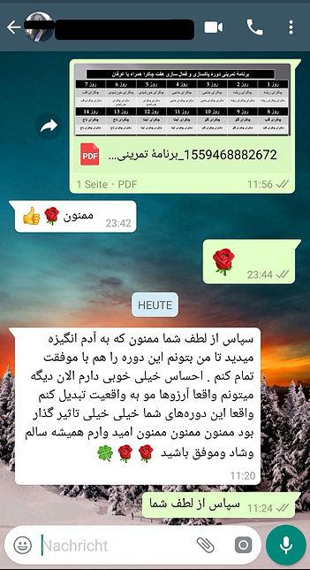 Screenshot_20190606_121052.jpg