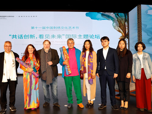 The 11th China Embroidery Art Festival 2018
