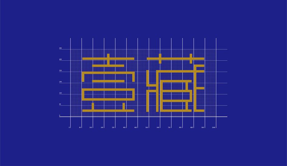 工程制图-02.jpg