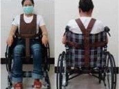 輪椅保護帶(連身型)