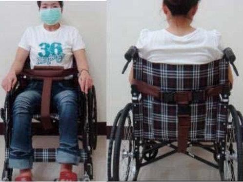 輪椅保護帶(半身型)