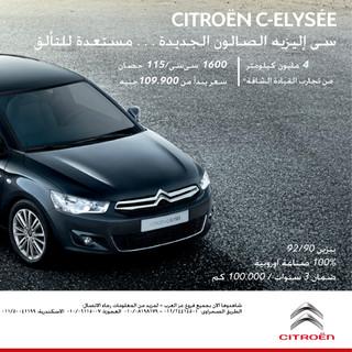 Citroen C-Elysee Campaign