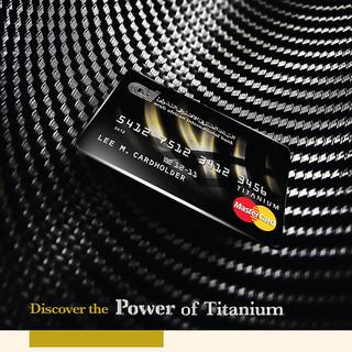 AAIB Titanium Card Branding