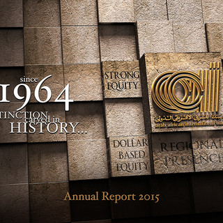 AAIB Annual Report Design