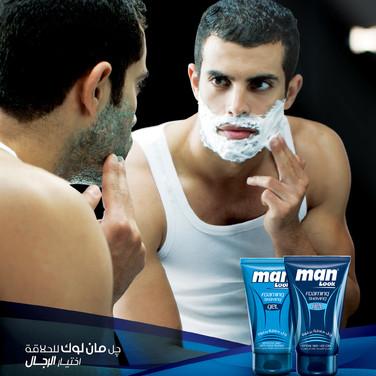 Man Look Shaving Gel Campaign