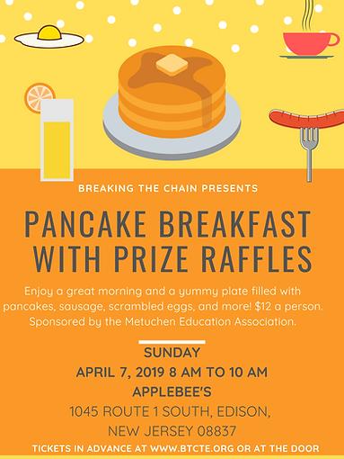 Pancake breakfast.png