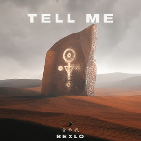 Newcomer BEXLO drops emotional single 'Tell Me'