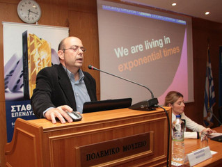 Ομιλία: «Δεξιότητες Απασχολησιμότητας στον 21ο αιώνα (Career Skills = Life Skills)»