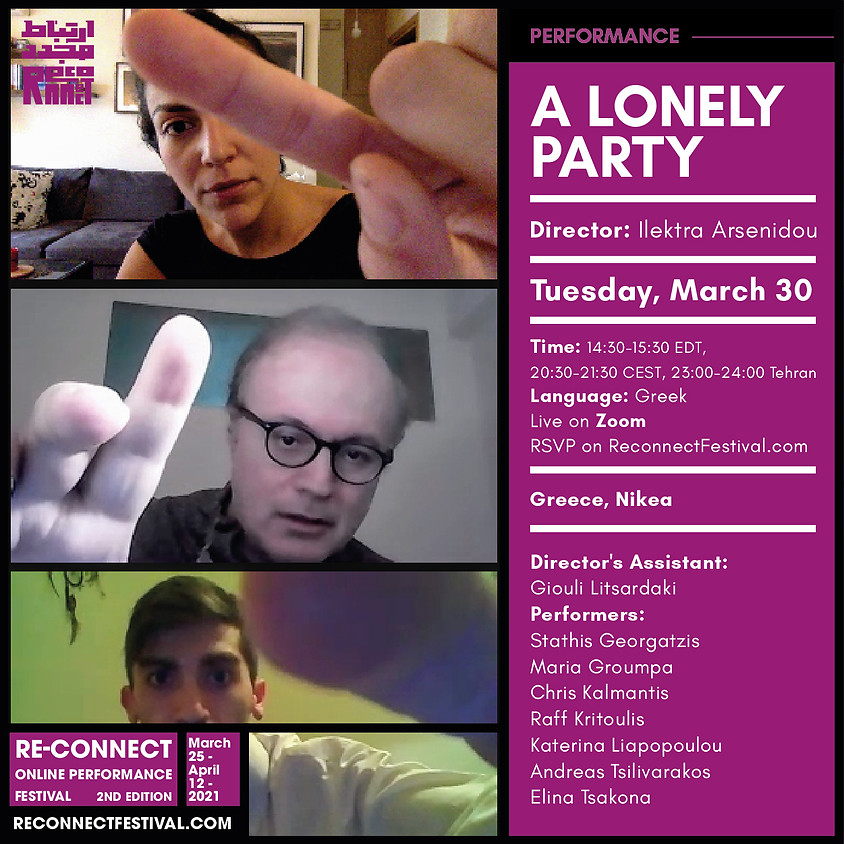 """""""A lonely party"""""""