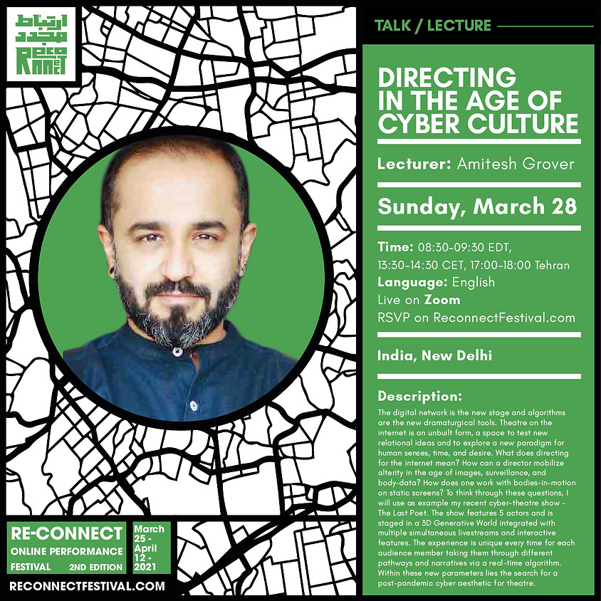 Directing In The Age Of Cyber Culture