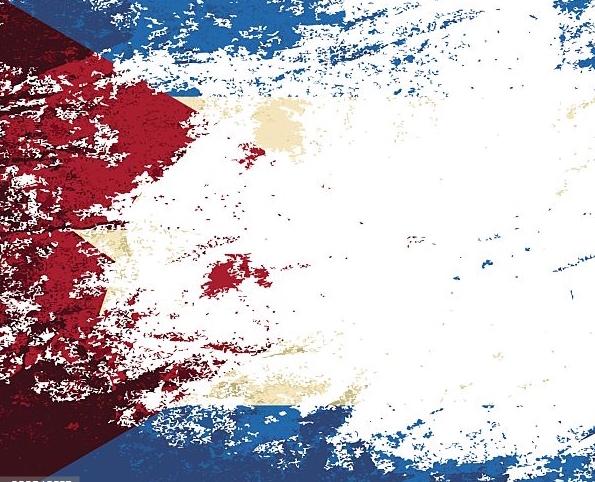 cuban blank flag