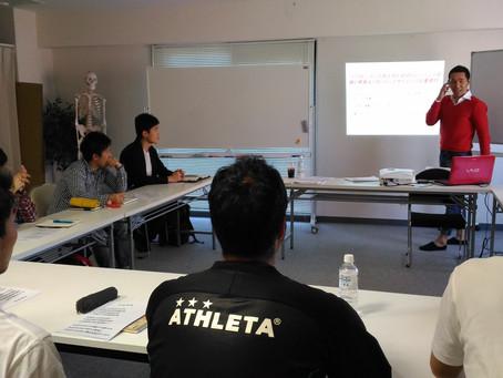 【特別講師セミナー】パフォーマンス向上のためのトレーニング計画と実施 リカバリーとサイエンスの重要性