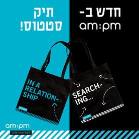 AM:PM Status Bags