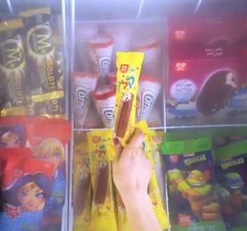 Strauss Ice Cream