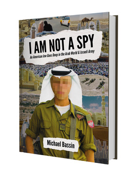 """""""I am Not a Spy"""" Book Cover"""