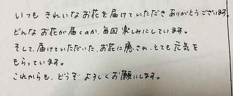 アンケート (3).jpeg