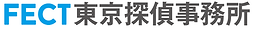 FECT東京探偵事務所