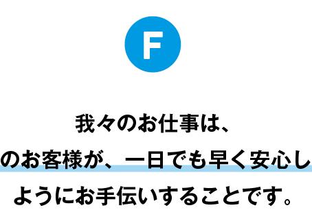 【探偵事務所口コミの強さ】東京・神奈川