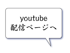 youtube_アートボード 1.png