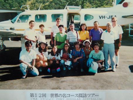 ゴルフスクール40年の歩み(1993)